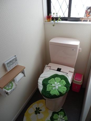 レオハウスのトイレ