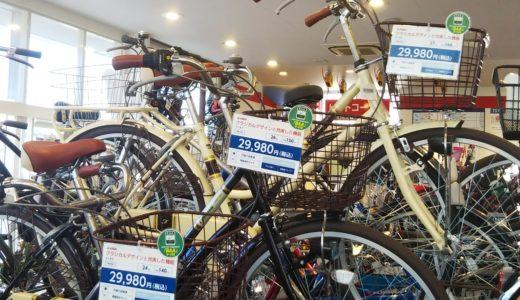 中2の長男に自転車SOGOのKOMACHI27インチを購入