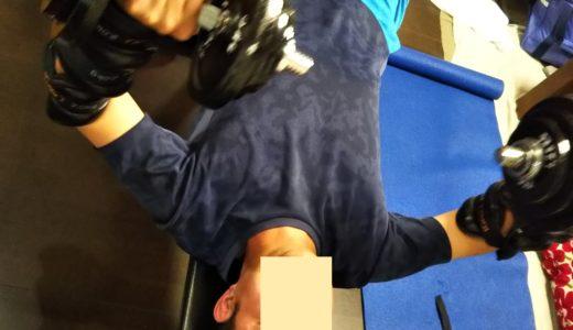 空手で強くなるためのファイティングロードのダンベルでの筋トレ