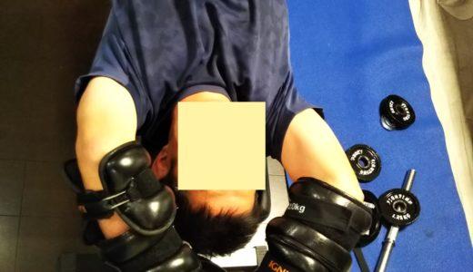 イグニオ(IGNIO) アンクルリストウェイト 2.0kg ナイロンタイプ 2コ入り