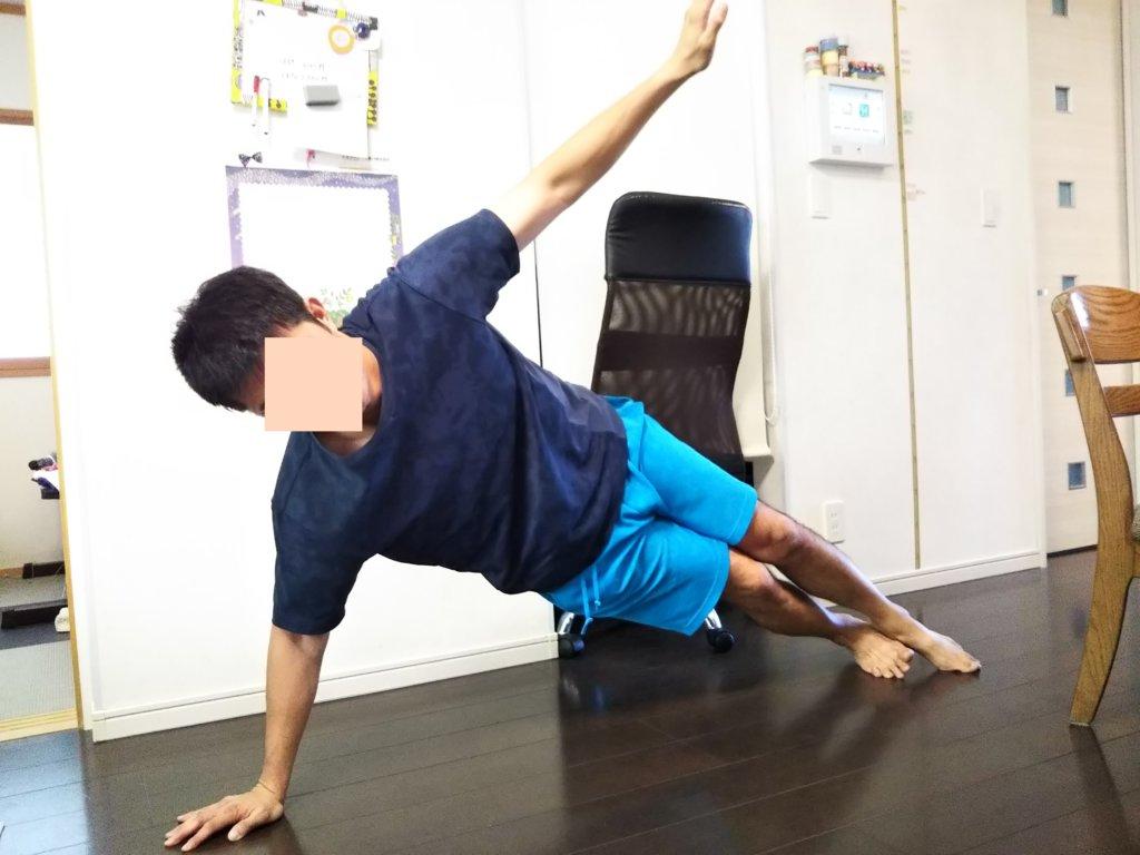 腕や横腹や体幹を鍛える筋トレ