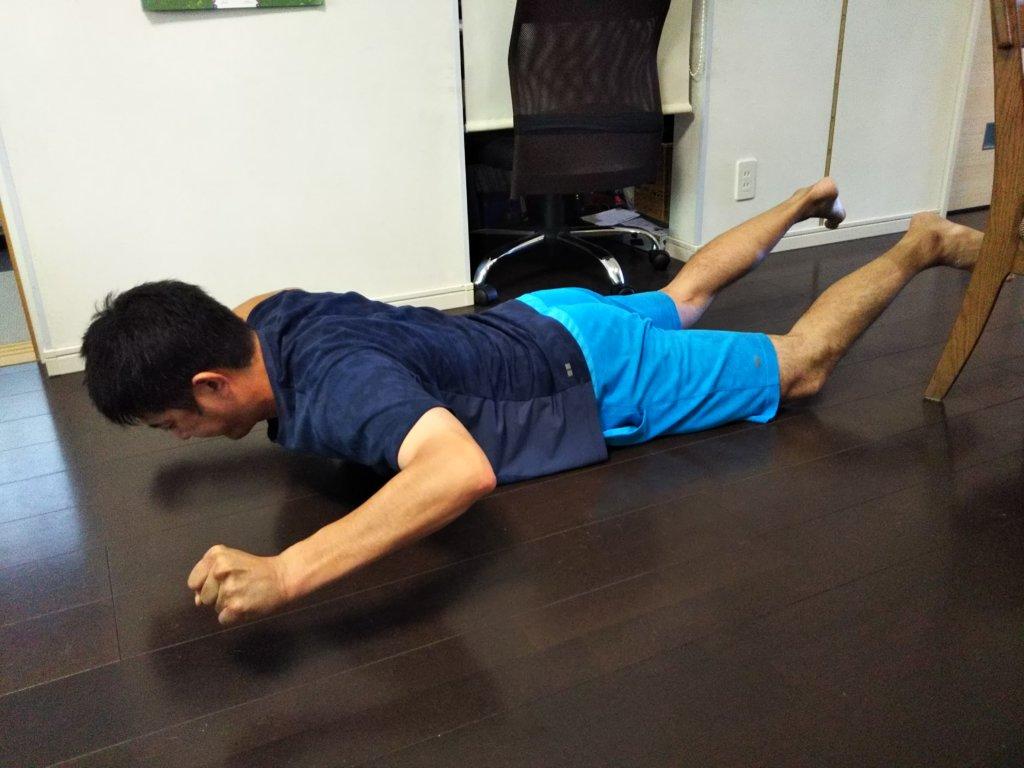 背筋を鍛える筋トレ