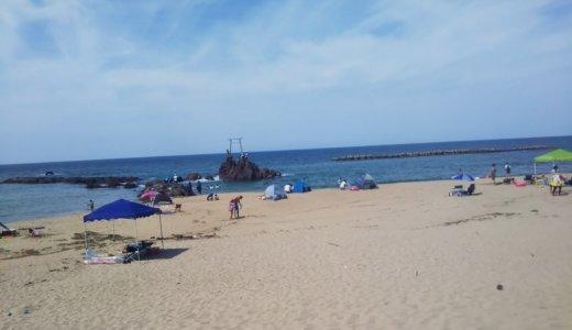 鳥取県の羽合海水浴場でボディーボード 別名ハワイ?