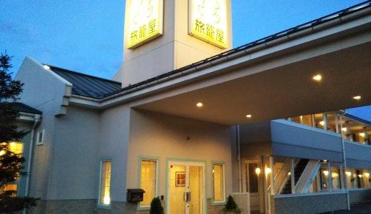 ファミリーロッジ旅籠屋 鳥取倉吉店で家族5人宿泊