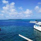 グアムココス島船着き場