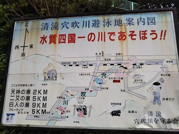 徳島県穴吹川の案内図