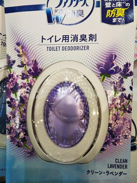 トイレのファブリーズラベンダー