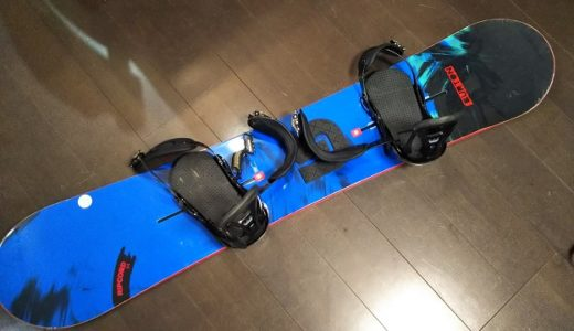 Burton バートンのスノーボード板のビンディングの角度を調整する方法