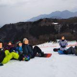 家族と友達でスノーボード