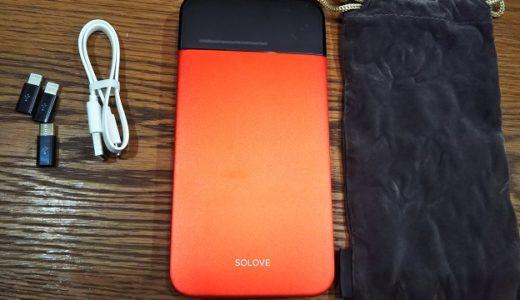 ケーブル内蔵大容量バッテリー Solove A5 20000mAh モバイルバッテリー