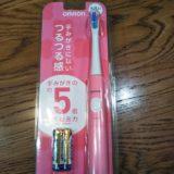 オムロン音波式電動歯ブラシHT-B214