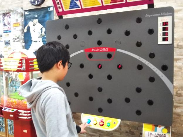 動体視力を測るゲーム